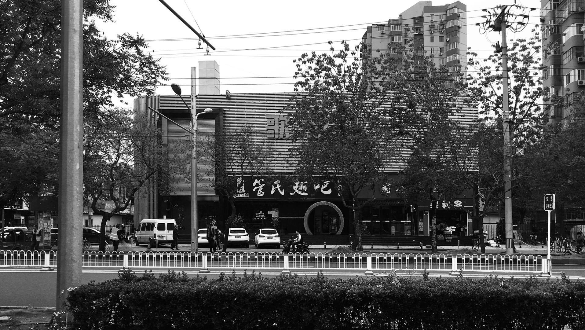 Budynek - Stan Istniejący